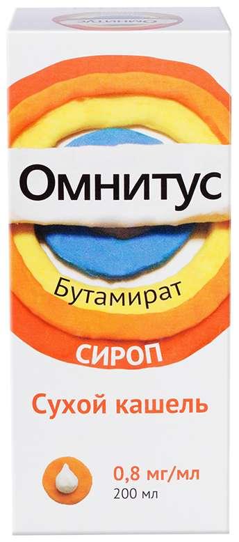 Омнитус 200мл сироп, фото №1