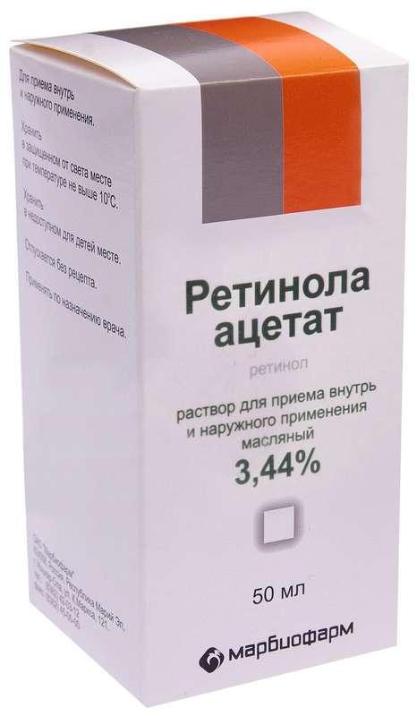 РЕТИНОЛА АЦЕТАТ 3,44% 50мл раствор для приема внутрь и наружного применения [масляный]