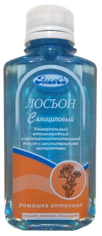 ЭЛИКСИ лосьон салициловый Ромашка аптечная 100мл Химсинтез