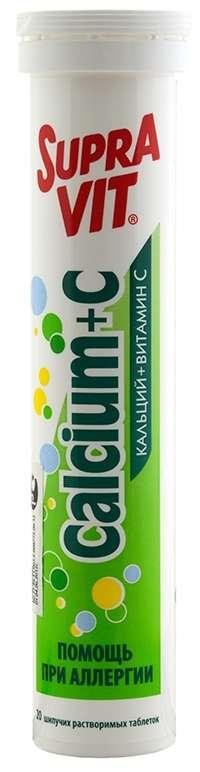 Суправит кальций+витамин с таблетки шипучие 4г 20 шт., фото №1