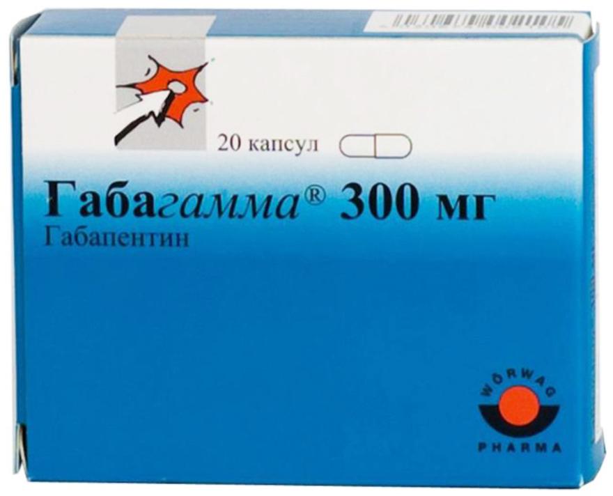 ГАБАГАММА 300мг 20 шт. капсулы