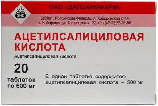 Ацетилсалициловая кислота 500мг 20 шт. таблетки, фото №1