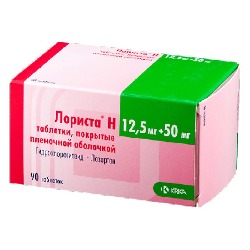 ЛОРИСТА Н таблетки 50 мг+12,5 мг 90 шт.