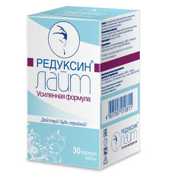 РЕДУКСИН-ЛАЙТ УСИЛЕННАЯ ФОРМУЛА капсулы 650 мг 30 шт.