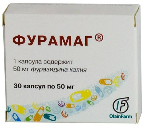 ФУРАМАГ капсулы 50 мг 30 шт.