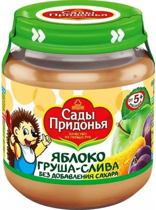 Сады придонья пюре яблоко/груша/слива без сахара 5+ 125мл, фото №1