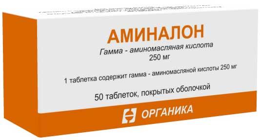 АМИНАЛОН таблетки 250 мг 50 шт.