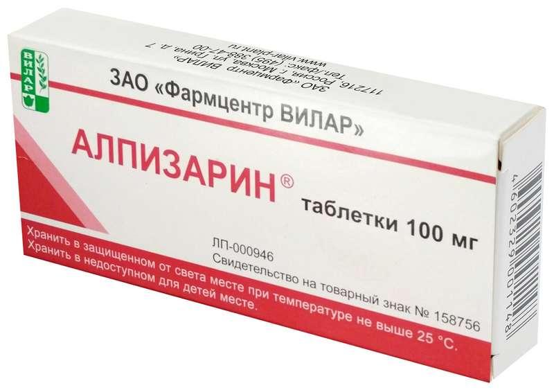 АЛПИЗАРИН таблетки 100 мг 20 шт.