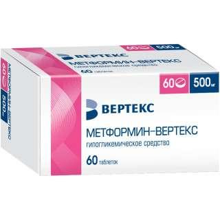 Метформин-вертекс 500мг 60 шт. таблетки покрытые пленочной оболочкой, фото №1