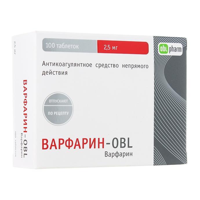 ВАРФАРИН-OBL таблетки 2.5 мг 100 шт.