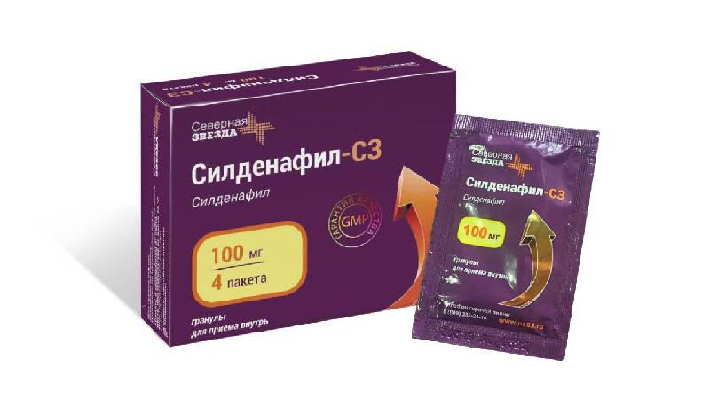 СИЛДЕНАФИЛ-СЗ 100мг 4 шт. гранулы для приема внутрь.