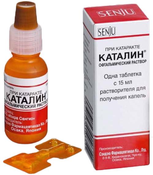Каталин таблетка для приготовления глазных капель 75 мг (в комплекте с растворителем 15 мл) 1 шт.;