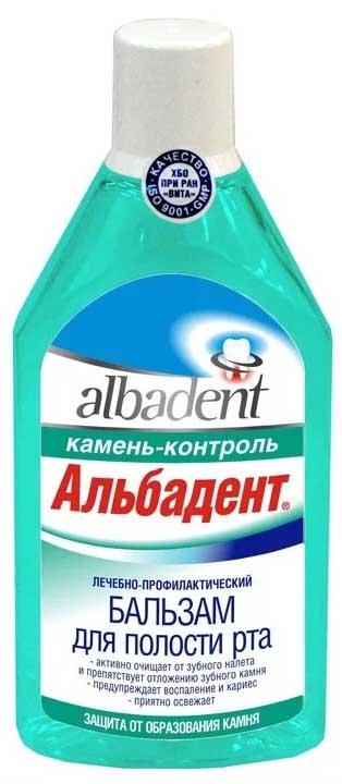 Альбадент бальзам-ополаскиватель для полости рта камень-контроль 400мл, фото №1