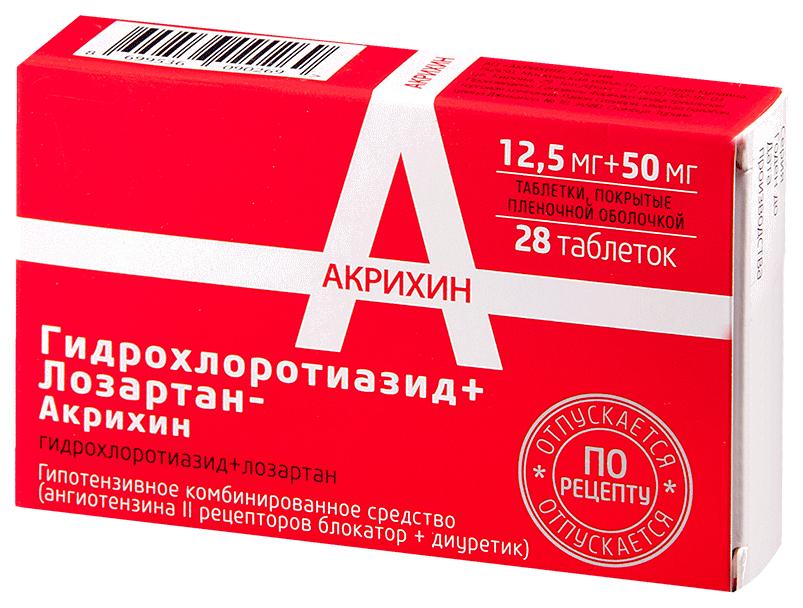 ГИДРОХЛОРОТИАЗИД+ЛОЗАРТАН-АКРИХИН таблетки 28 шт.