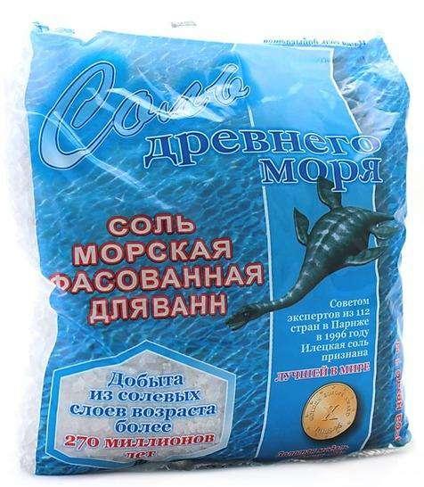 Соль древних морей морская 1кг, фото №1