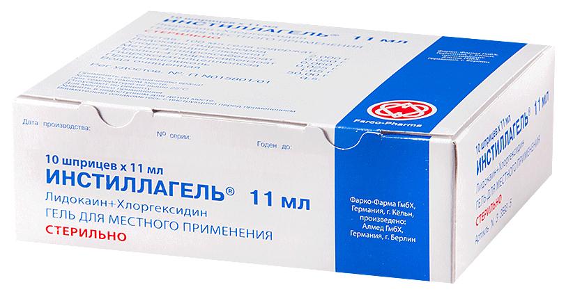 ИНСТИЛЛАГЕЛЬ 11мл 10 шт. гель для местного применения