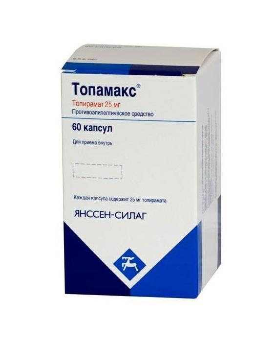 ТОПАМАКС капсулы 25 мг 60 шт.