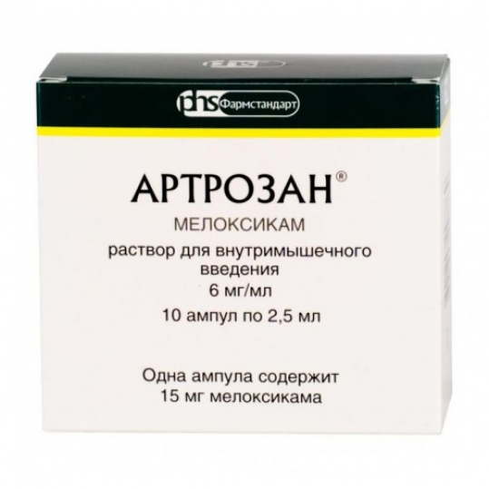 Артрозан 6мг/мл 2,5мл 10 шт. раствор для инъекций, фото №1
