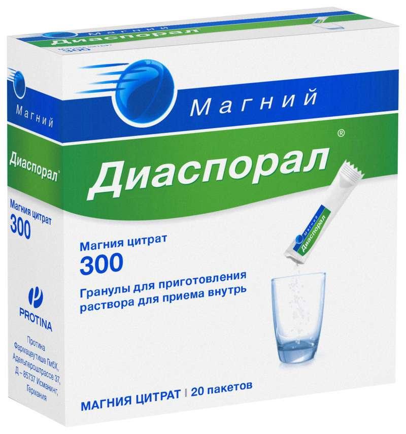 МАГНИЙ-ДИАСПОРАЛ 300 5г 20 шт. гранулы для приготовления раствора