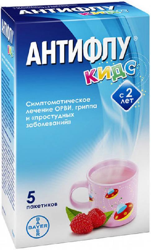 АНТИФЛУ КИДС порошок для приготовления раствора для приема внутрь 0 5 шт.