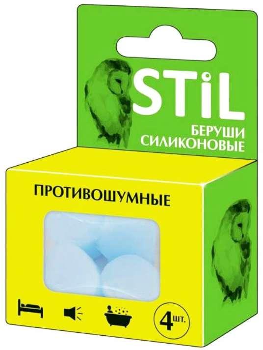 Стил беруши силиконовые противошумные 4 шт., фото №1