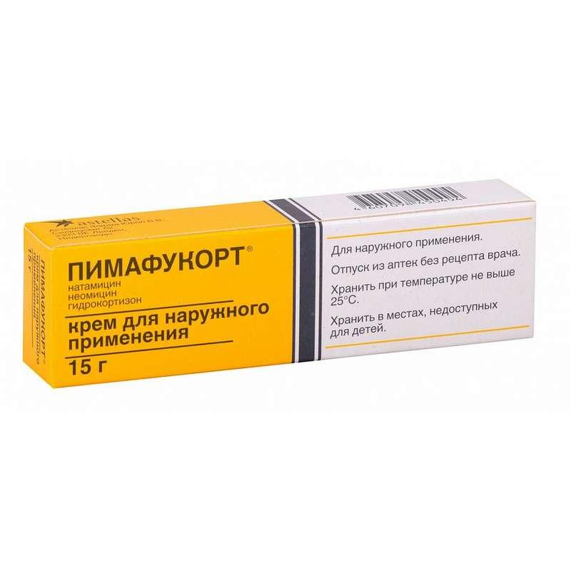 ПИМАФУКОРТ 15г крем для наружного применения