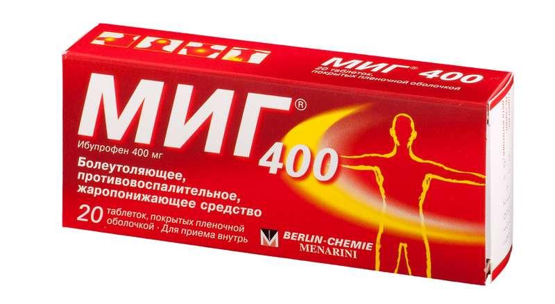 МИГ 400 таблетки 20 шт.;;