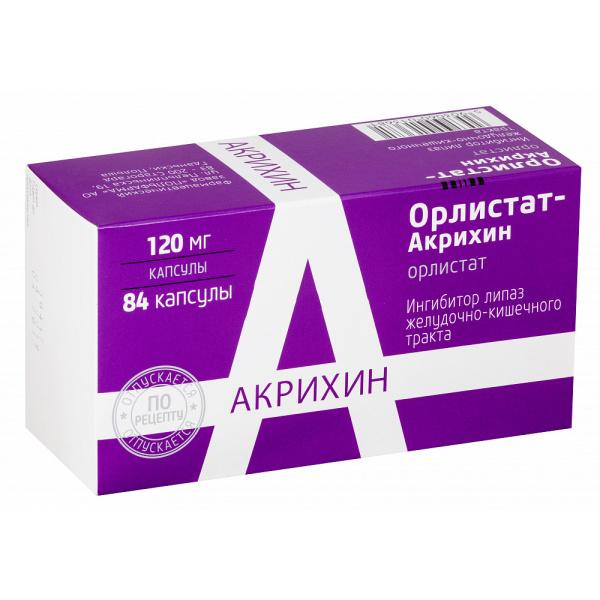 ОРЛИСТАТ-АКРИХИН капсулы 120 мг 84 шт.