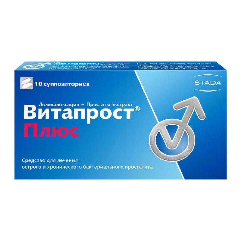 ВИТАПРОСТ ПЛЮС суппозитории ректальные 0 10 шт.