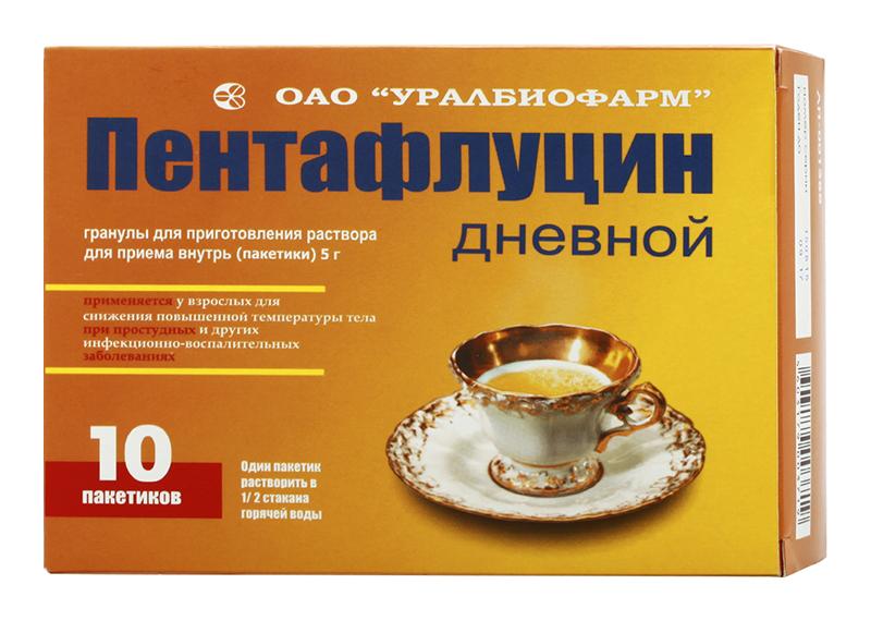 ПЕНТАФЛУЦИН ДНЕВНОЙ 5г 10 шт. гранулы для приготовления раствора для внутреннего применения.