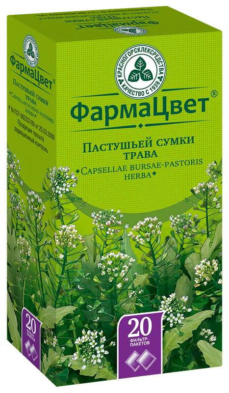 Пастушьей сумки трава 1,5г 20 шт. фильтр-пакет, фото №1