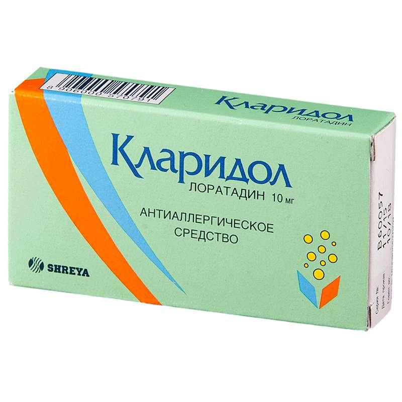 КЛАРИДОЛ таблетки 10 мг 10 шт.