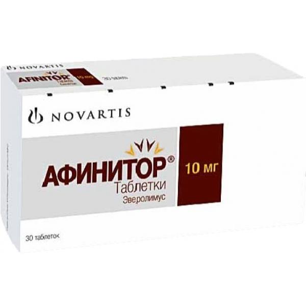 АФИНИТОР таблетки 10 мг 30 шт.