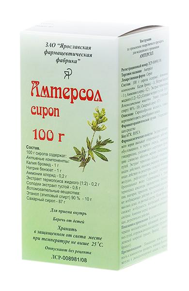 Амтерсол 100г сироп, фото №1