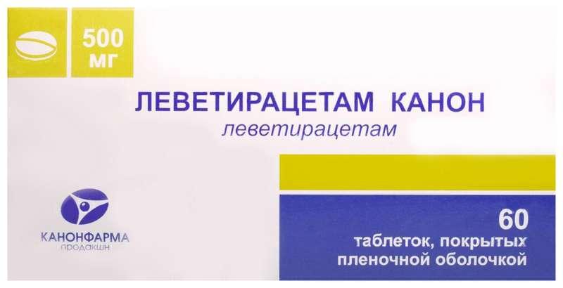 ЛЕВЕТИРАЦЕТАМ КАНОН таблетки 500 мг 60 шт.