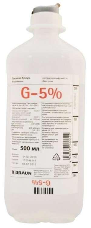Глюкоза браун 5% 500мл раствор для инфузий b.braun melsungen, фото №1