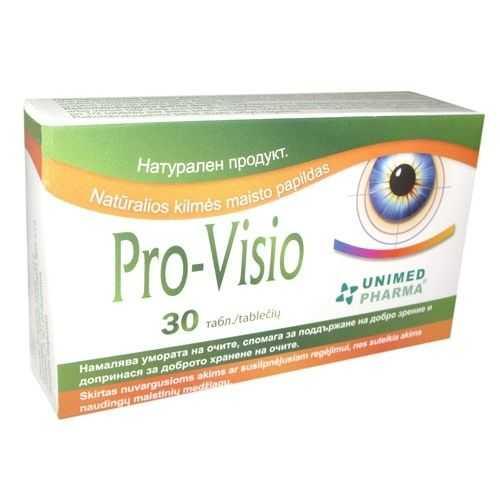 ПРО-ВИЗИО таблетки 700 мг 30 шт.