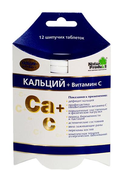 Кальций + витамин с 180мг+500мг 12 шт. таблетки шипучие, фото №1