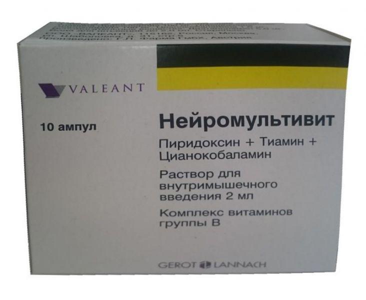 НЕЙРОМУЛЬТИВИТ раствор для внутримышечного введения 2 мл 10 шт.