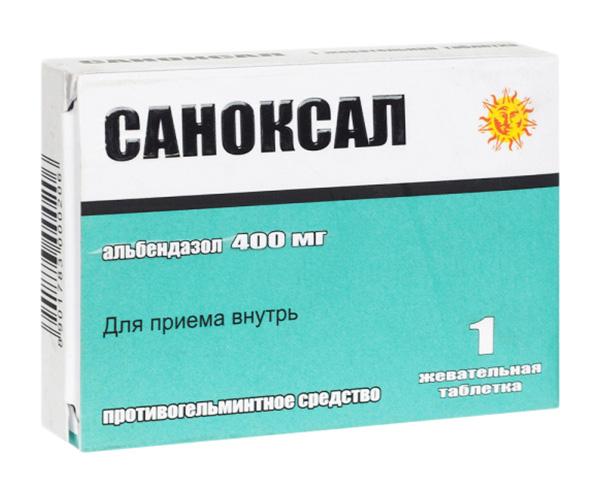 САНОКСАЛ таблетки жевательные 400 мг 1 шт.
