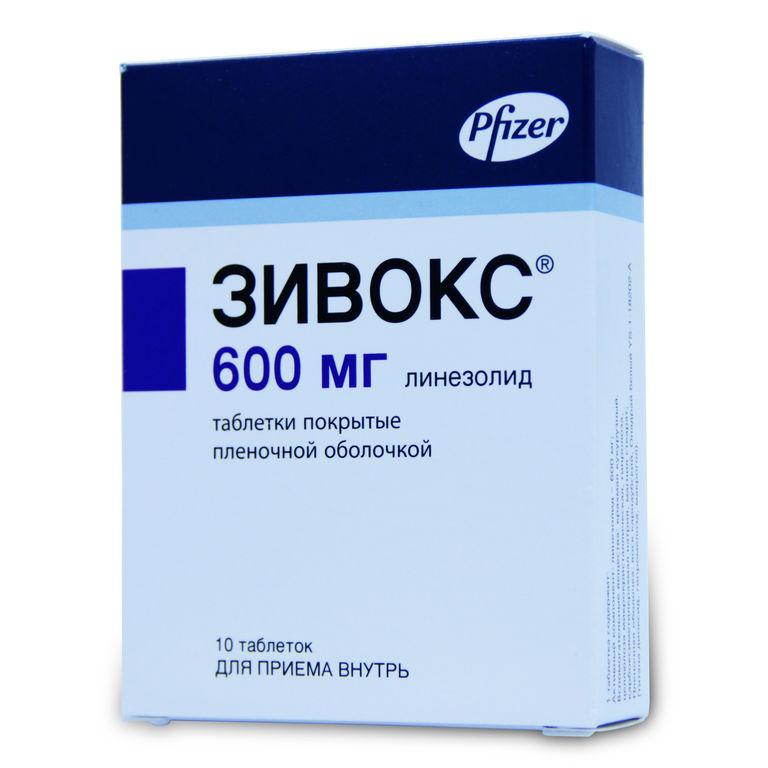 ЗИВОКС таблетки 600 мг 10 шт.