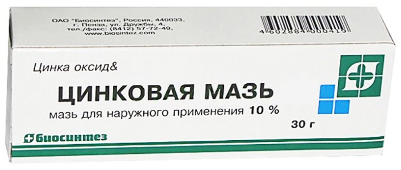 ЦИНКОВАЯ МАЗЬ 10% 30г мазь для наружного применения для наружного применения