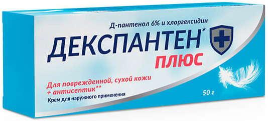 Декспантен плюс крем для сухой/поврежденной кожи 50г твинс тэк, фото №1