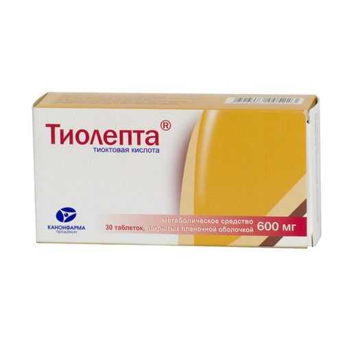 Тиолепта 600мг 30 шт. таблетки покрытые пленочной оболочкой, фото №1