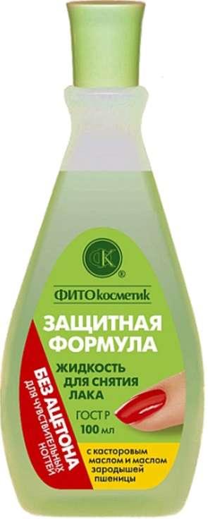 Защитная формула жидкость для снятия лака для чувствительных ногтей касторовое масло и масло зародышей пшеницы 100мл, фото №1