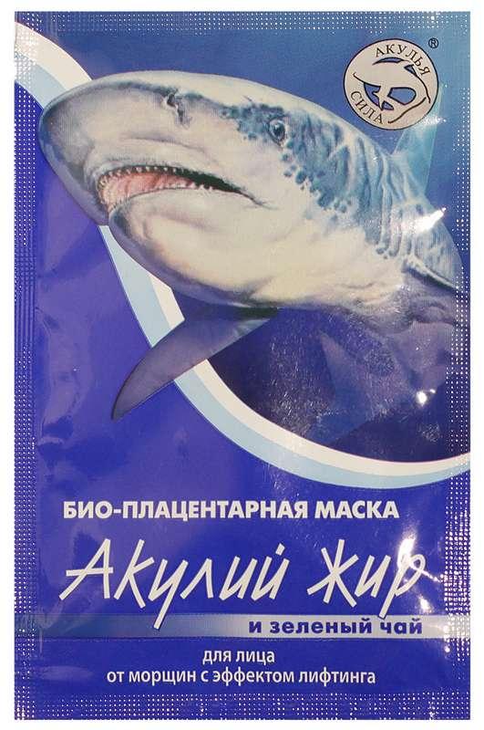 Акулий жир маска для лица плацентарная зеленый чай эффект лифтинга 10мл, фото №1