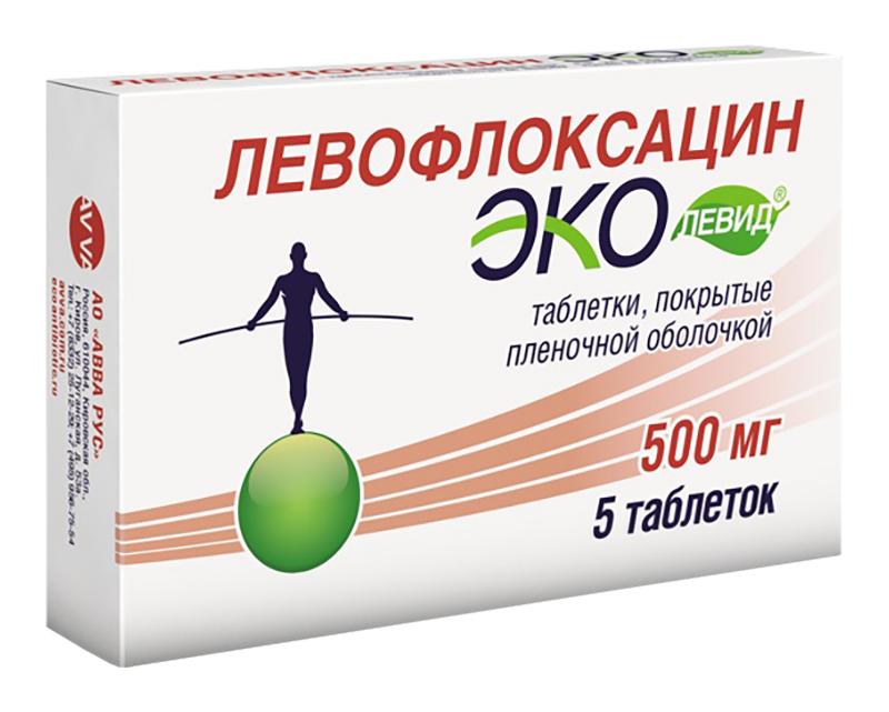 ЛЕВОФЛОКСАЦИН ЭКОЛЕВИД таблетки 500 мг 5 шт.