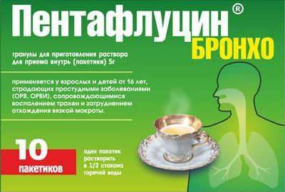 ПЕНТАФЛУЦИН-БРОНХО 5г 10 шт. порошок для приготовления раствора для внутреннего применения.