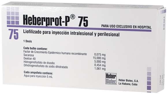 ЭБЕРПРОТ-П 0,075мг 1 шт. лиофилизат для приготовления раствора для инъекций