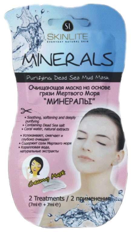 Скинлайт (skinlite) маска для лица очищающая с грязью мертвого моря минералы 7мл №2, фото №1